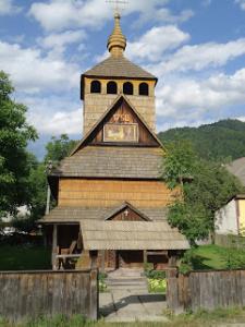 Храм Ділове - копия