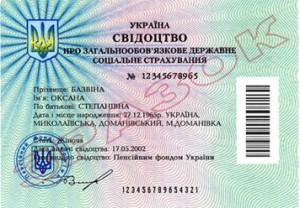 2011060702