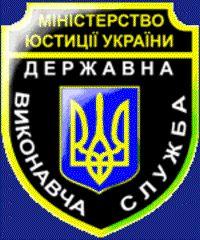 vukonavcha1
