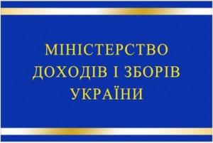 mindokhodiv