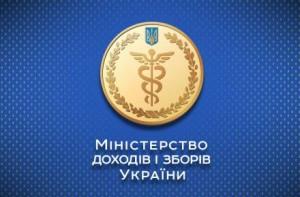 mindohodov_ukraine
