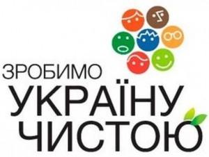 vod2-19-07-2011_0-300x226
