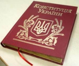 Constitution_of_Ukraine