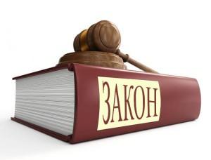 bzyfqhysdw-300x228