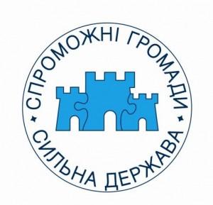 logotip_reformi_40