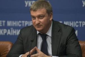 ministr-petrenko