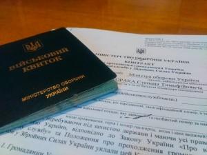 Ще п'ятеро жителів Рахівщини вирішити присвятити себе військовій службі за контрактом