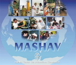 mashav-introduction