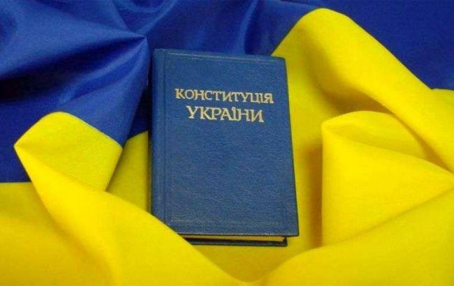 den_konstytucii_ukrainy_3_900_650x410