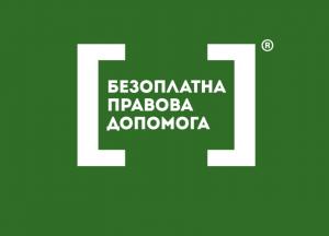 Логотип_2
