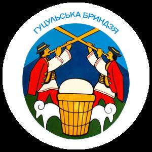Лого бриндзя